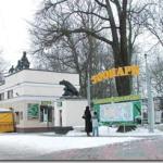 Калининградский суд защитил местный зоопарк от посягательств